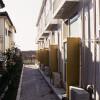 1K Apartment to Rent in Tachikawa-shi Balcony / Veranda