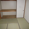 3LDK Apartment to Buy in Tondabayashi-shi Japanese Room