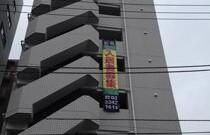 1K Mansion in Meguro - Meguro-ku