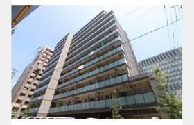 江東區佐賀-2LDK公寓大廈