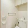 3LDK Apartment to Buy in Suginami-ku Toilet