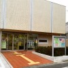 Whole Building Apartment to Buy in Nerima-ku Library