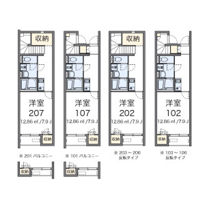 1K Apartment in Odai - Adachi-ku Floorplan