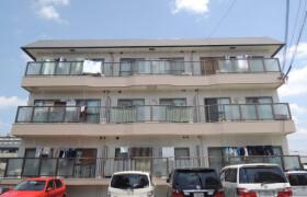 2LDK Mansion in Nishimachi - Takatsuki-shi