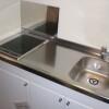 1K Apartment to Rent in Edogawa-ku Kitchen