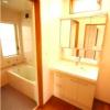 1SLDK House to Buy in Meguro-ku Bathroom