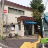 Whole Building Apartment to Buy in Nakano-ku Police Station