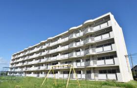 2LDK Mansion in Matsubaracho - Murakami-shi