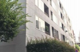 1DK Mansion in Shirokane - Minato-ku