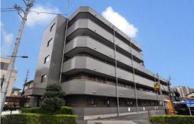 2DK Mansion in Kikunodai - Chofu-shi