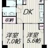 2DK Apartment to Rent in Fuchu-shi Floorplan