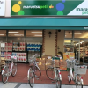 1LDK Apartment to Rent in Chuo-ku Supermarket