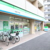 2LDK House to Rent in Toshima-ku Convenience Store