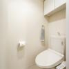 1DK Apartment to Rent in Sumida-ku Toilet