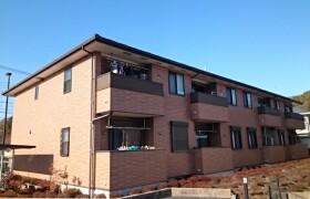 2DK Apartment in Tangimachi - Hachioji-shi