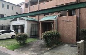 名古屋市中区 千代田 1LDK マンション
