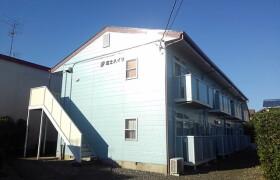 2DK Apartment in Nishisunacho - Tachikawa-shi