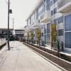 1K Apartment to Rent in Chofu-shi Interior