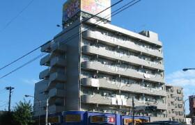 西東京市田無町-2LDK公寓大廈