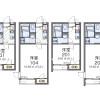 1K 아파트 to Rent in Arakawa-ku Floorplan