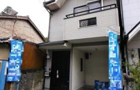 京都市北区 平野鳥居前町 3SLDK {building type}