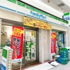1LDK Apartment to Buy in Chuo-ku Convenience Store