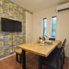 1LDK House to Rent in Ota-ku Interior