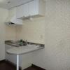 1R Apartment to Rent in Edogawa-ku Kitchen