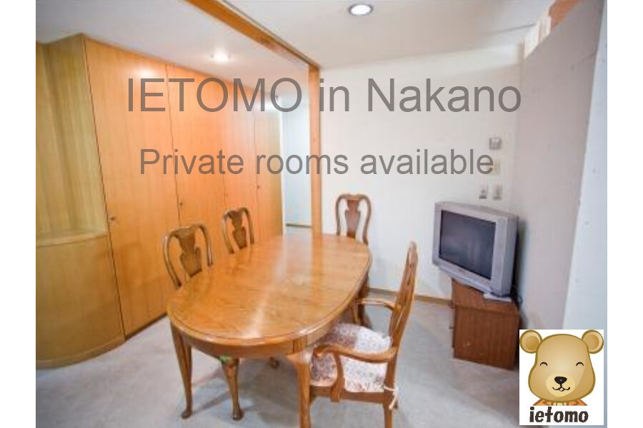 Private Guesthouse to Rent in Nakano-ku Exterior