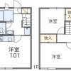 2DK Apartment to Rent in Kashiwa-shi Floorplan