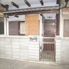 3DK House to Buy in Osaka-shi Hirano-ku Entrance Hall