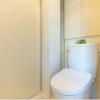 2SLDK Apartment to Buy in Yokohama-shi Nishi-ku Toilet