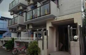 1R Mansion in Okubo - Shinjuku-ku
