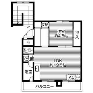 1LDK Mansion in Hassamu 10-jo - Sapporo-shi Nishi-ku Floorplan