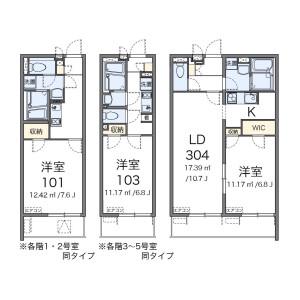 1K Mansion in Ikegami - Ota-ku Floorplan