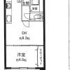 1DK Apartment to Buy in Minato-ku Floorplan