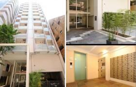 1LDK Mansion in Azabujuban - Minato-ku