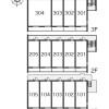 1LDK Apartment to Rent in Katsushika-ku Layout Drawing