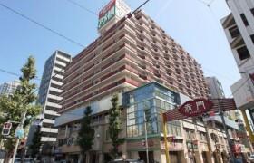 名古屋市中區大須-1LDK{building type}