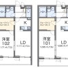1LDK Apartment to Rent in Chofu-shi Floorplan