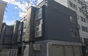 1LDK Apartment in Tsukisamu nishi5-jo - Sapporo-shi Toyohira-ku