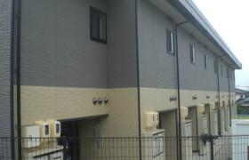 1K Apartment in Higashihommachi - Shobara-shi