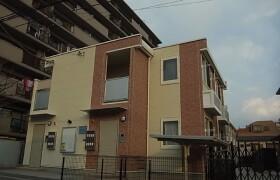 1LDK Apartment in Ukima - Kita-ku