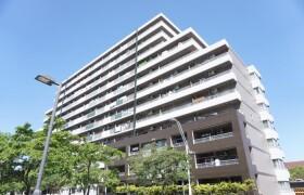 1LDK Mansion in Taiho - Nagoya-shi Atsuta-ku