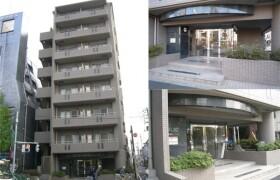1DK Mansion in Naritahigashi - Suginami-ku