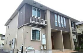 2LDK Apartment in Shimotsuruma - Yamato-shi