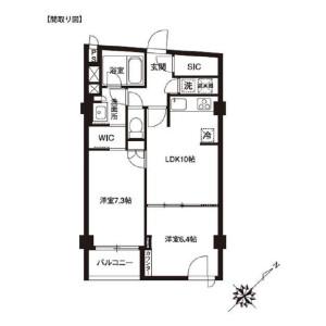 2LDK Mansion in Sarugakucho - Shibuya-ku Floorplan