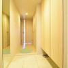 2SLDK マンション 川崎市麻生区 玄関