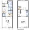 2LDK Apartment to Rent in Yatsushiro-shi Floorplan