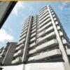 2LDK Apartment to Buy in Adachi-ku Interior